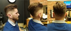 Salon-fryzjerski-Akademia-Fryzjerska-Biłgoraj-strzyżenie-męskie3